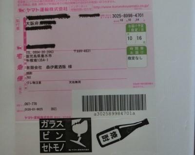 CIMG5546 (400x319)