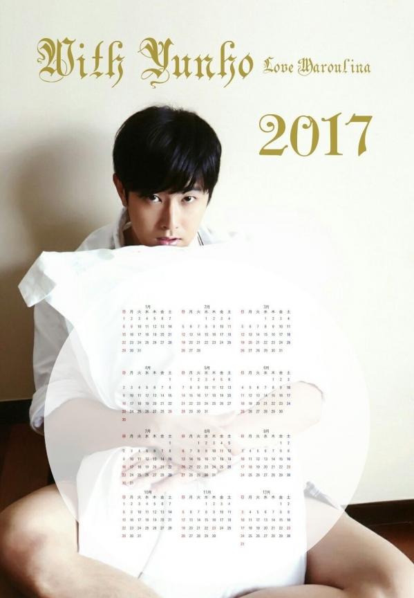 2017ca-u1-1.jpg