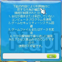 Maple161220_175223.jpg