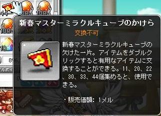 Maple170101_090257.jpg