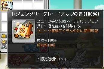 Maple170101_090313.jpg