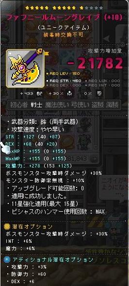 Maple170101_123811.jpg