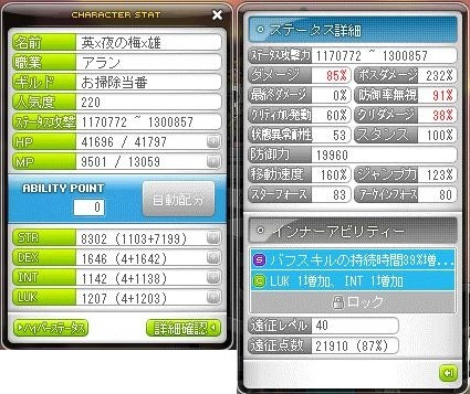 Maple170103_163754.jpg
