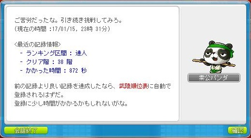 Maple170115_233151.jpg
