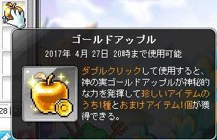 Maple170127_204526.jpg