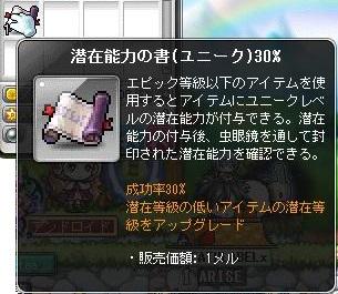 Maple170128_134105.jpg