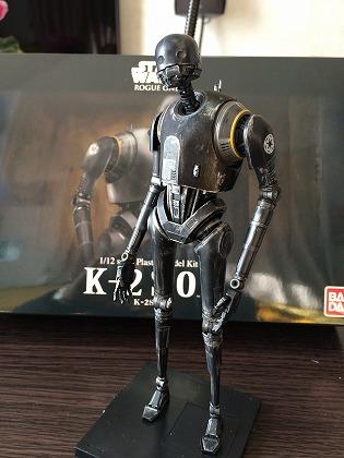 K-2SO 007