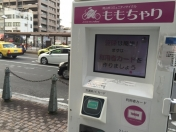 161117岡山シェアサイクル-2