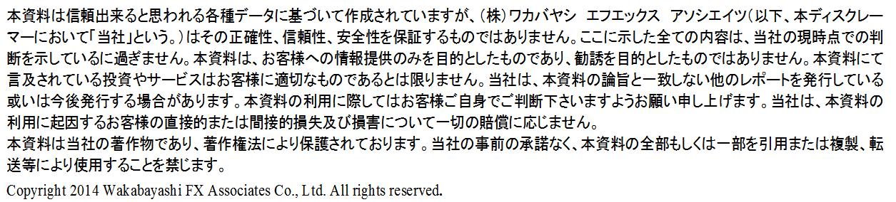 橋本氏資料 6