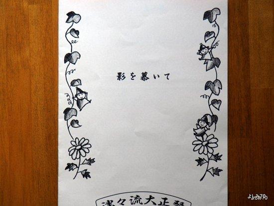 1-1-P2080004.jpg