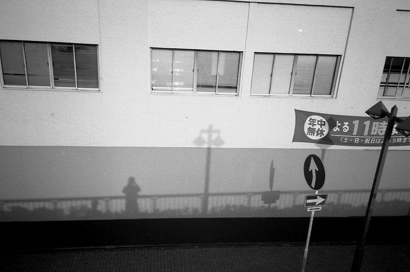 鶴見駅の影の私