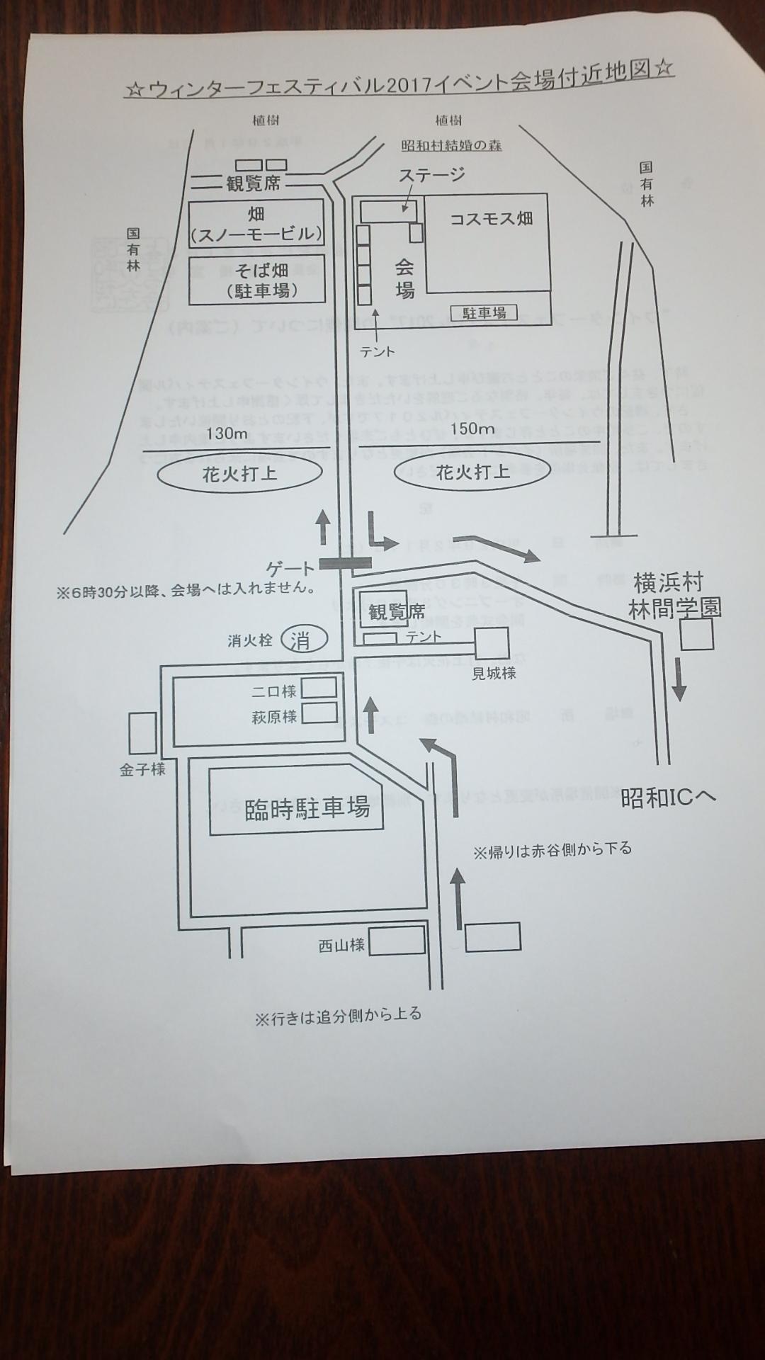 P2012282.jpg