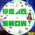 欅坂46SHOW!bd