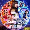 HKT48夏のホールツアー2016 bd2