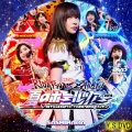 HKT48夏のホールツアー2016 dvd2