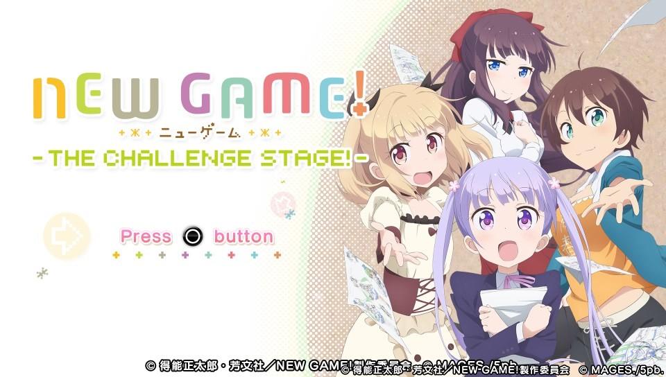 NEW GAME! -THE CHALLENGE STAGE!- スクリーンショット (2)