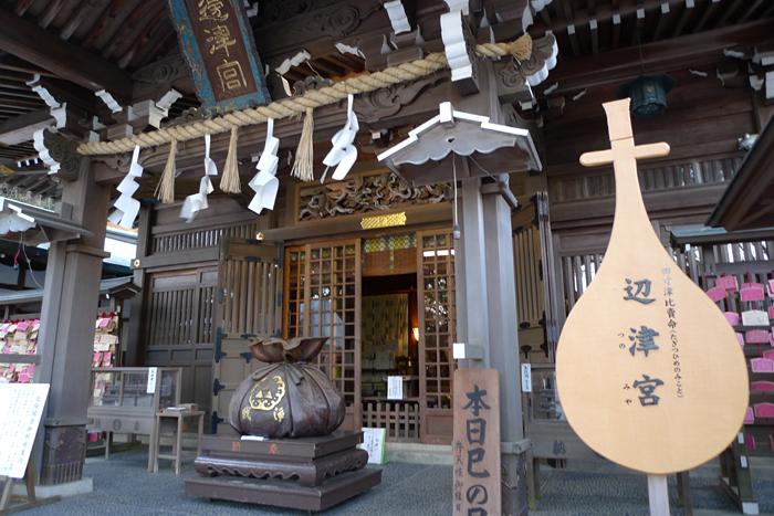 相模の国の神社  江島神社  7