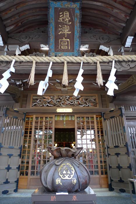 相模の国の神社  江島神社  8