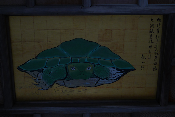 相模の国の神社  江島神社  15