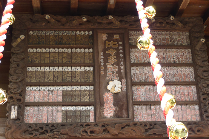 相模の国の神社  比々多神社  10