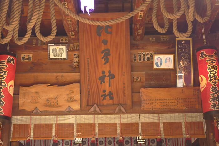 相模の国の神社  比々多神社  11