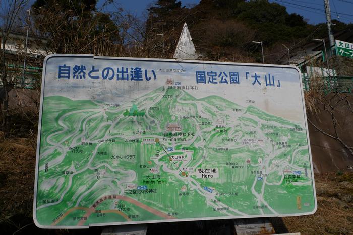 相模の国の神社  大山阿夫利神社  1