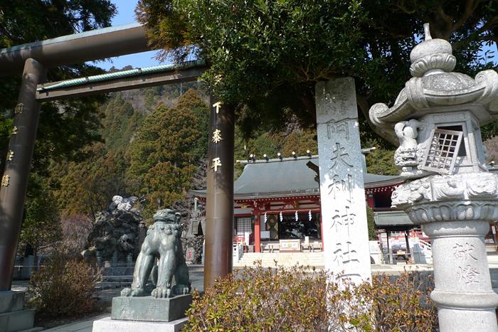 相模の国の神社  大山阿夫利神社  10