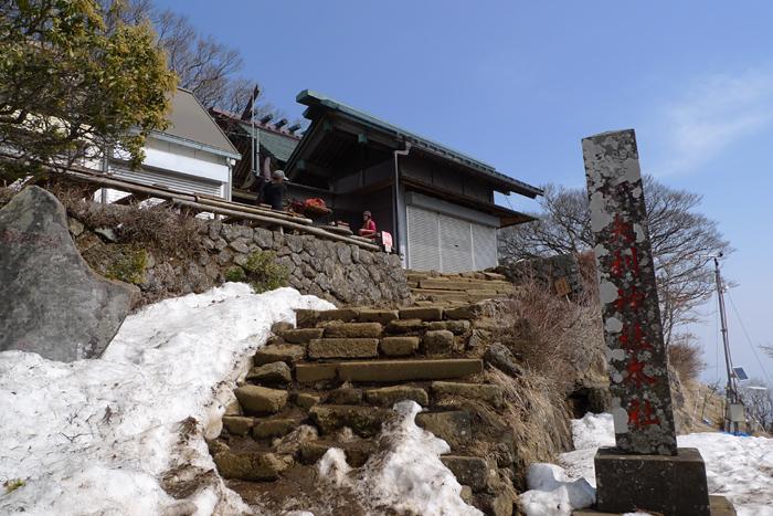 相模の国の神社  大山阿夫利神社  35