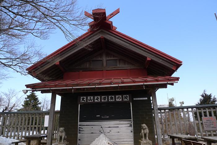 相模の国の神社  大山阿夫利神社  38
