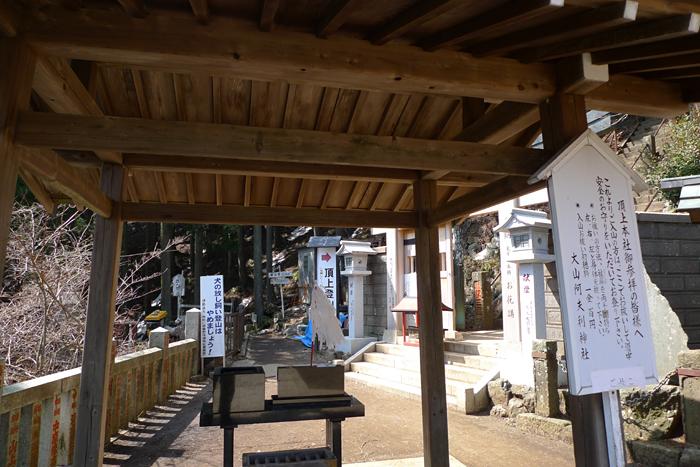 相模の国の神社  大山阿夫利神社  30