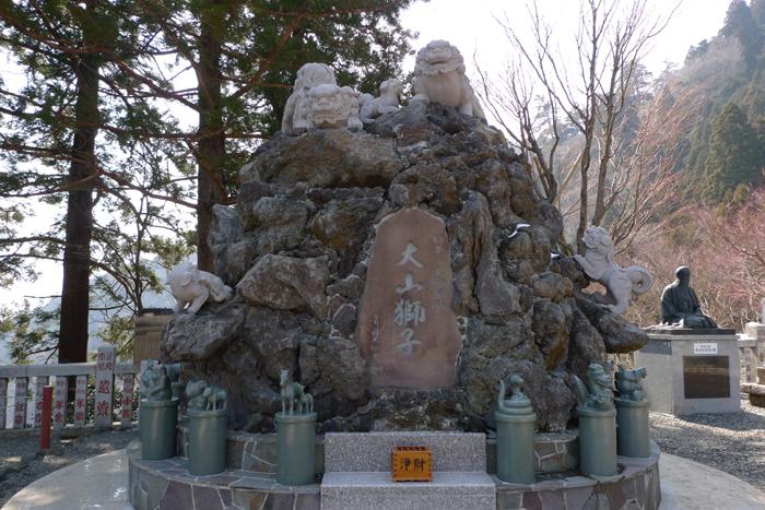 相模の国の神社  大山阿夫利神社  15