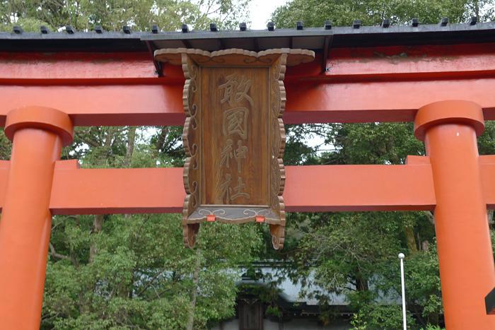 伊賀の國の神社  敢國神社  5