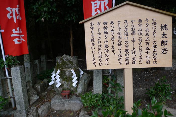 伊賀の國の神社  敢國神社  8