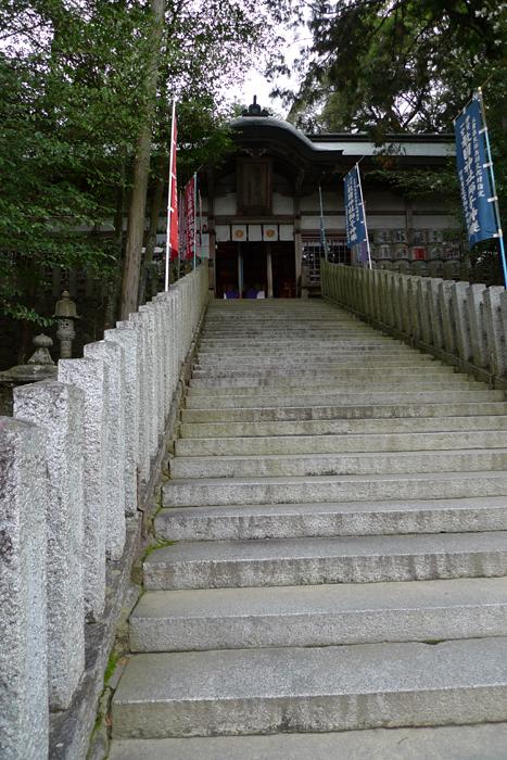 伊賀の國の神社  敢國神社  12