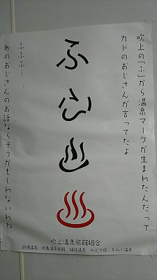 sinyu2.jpg