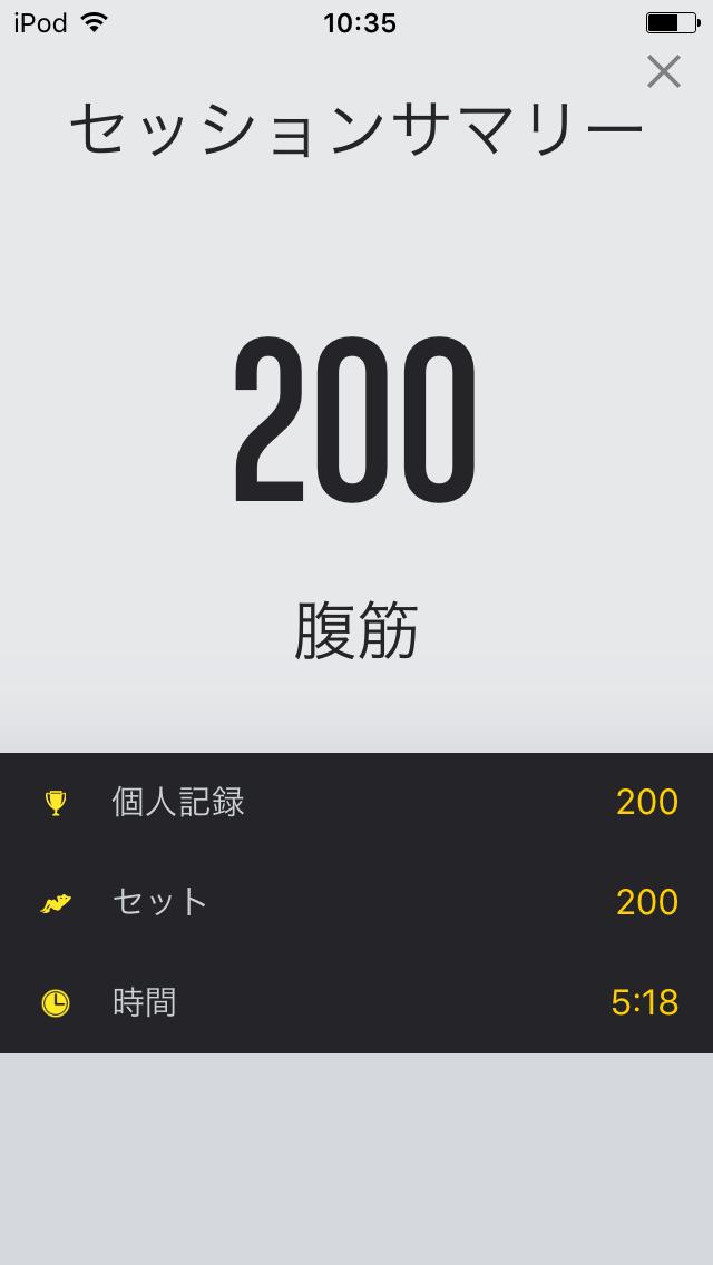 2017011010521563d.png