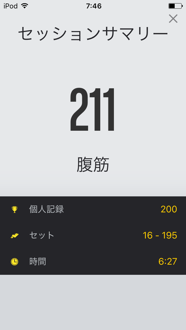 20170121202809c26.png