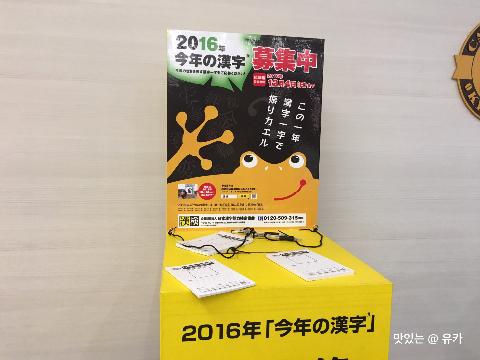 2016120102442893e.jpg