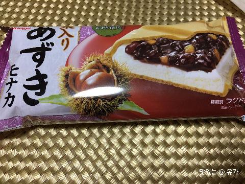 2016121519415138e.jpg