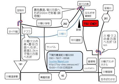 E59CB0E59BB3E38080E69C80E696B0PDF.jpg