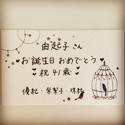 yukiko4101.jpg