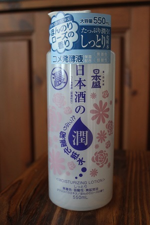 日本酒の化粧水 (1)