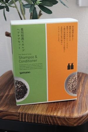 yamano ドロンコシャンプー&コンディショナー (1)