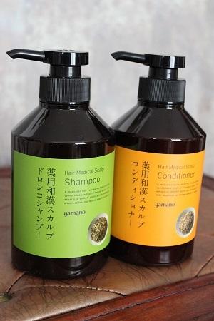 yamano ドロンコシャンプー&コンディショナー (2)