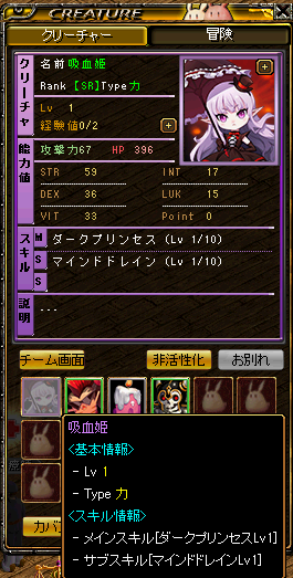 161208 kuri-tya-2