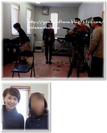 001-テレビ収録170201-4