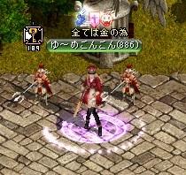 RedStone 16.11.12[00]