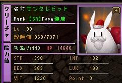 RedStone 17.01.22[01]