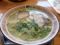 kataokaya2016121.jpg