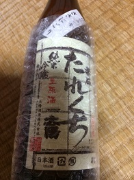 taiyojuzo2016122.jpg